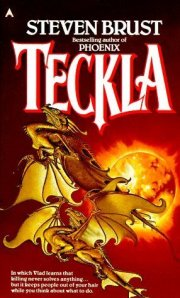 Cover of Teckla by Steven Brust