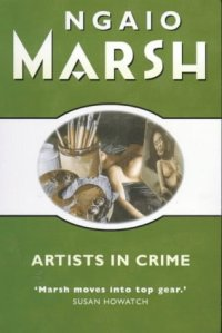 Cover of Artists in Crime, by Ngaio Marsh