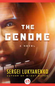 Cover of The Genome by Sergei Lukyanenko