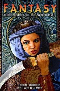 Cover of Fantasy: Women Destroy Fantasy ed. Cat Rambo