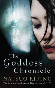 Cover of The Goddess Chronicle by Natsuo Kirino